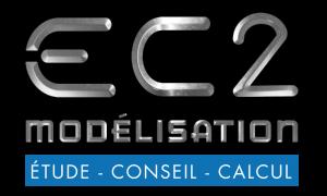 logo-ec2-modelisation
